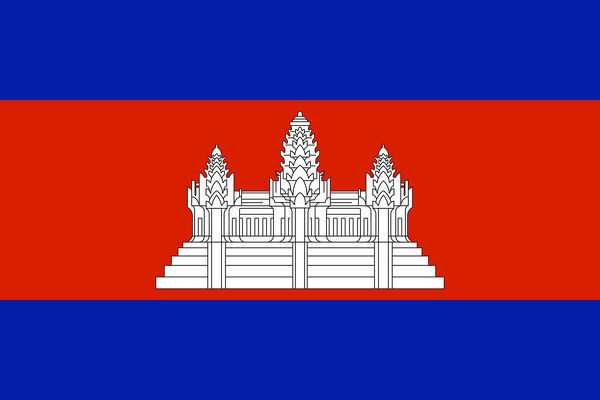Illustration of the national flag of Cambodia
